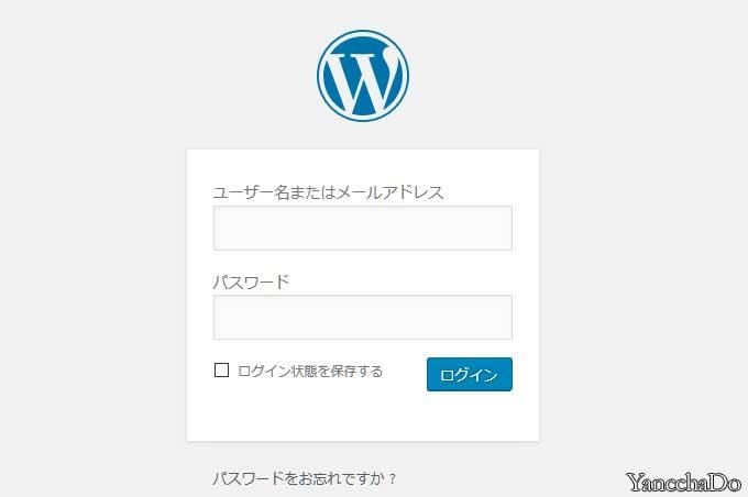 超初心者が WordPress で記事を投稿しようかなと思った時に